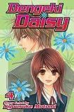 Dengeki Daisy, Kyousuke Motomi, 1421537303