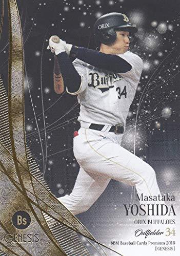 BBM2018 GENESIS REG-035 吉田正尚 (レギュラーカード/オリックス・バファローズ) ベースボールカード ジェネシス