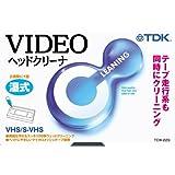 TDK VHSビデオヘッドクリーナ 湿式タイプ TCW-22G