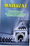 img - for Malfuzat : Utterances of Shaikh Abdul Qadir Jilani book / textbook / text book