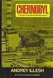 Chernobyl Eyewitness, Andrey Illish, 0931933390