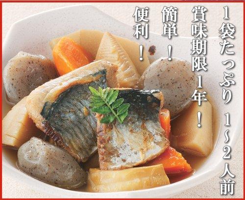 Retorta hervida de bamb? de estilo japon?s dispara el arenque (arenque) 200g X3 pieza de ajuste (1-2 porciones) (plato japon?s plato de acompa?amiento): ...