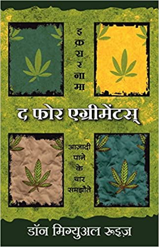 Buy The Four Agreements Aazadi Pane Ke 4 Samzonten Hindi Edition