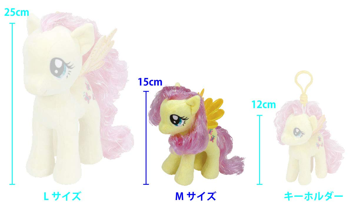 United Labels Ib/érica 41005 Juguete Ty- My Little Pony Peluche 15 cm