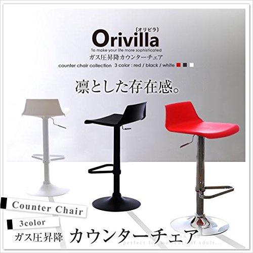ガス圧昇降式カウンターチェア【-Orivilla-オリビラ】ブラック B00HCZU3W6 ブラック