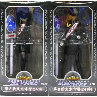 Evangelion EX Figure third New Tokyo Police 24 hours! Full set of 2 (japan import)