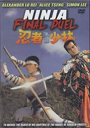 Ninja Final Duel by Alexander Lo Rei: Amazon.es: Alexander ...