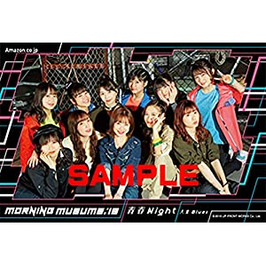 Jinsei Blues/Seishun Night [Limited Edition B]