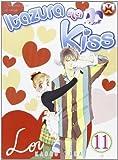 Itazura na Kiss vol. 11