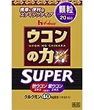 House UKON NO CHIKARA SUPER Turmeric Granules 40mg Curcumin per Bag| 1.8g x 20 sticks
