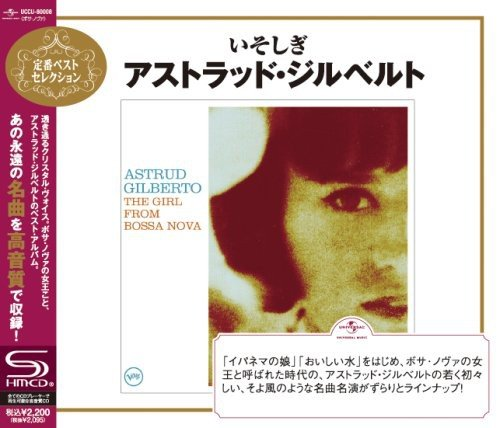 Shadow of Your Smilethe Best of Astrud (Best Of Astrud Gilberto)