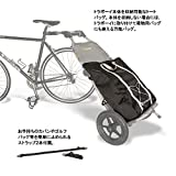 Burley Travoy, Compact Folding Cargo Bike Trailer