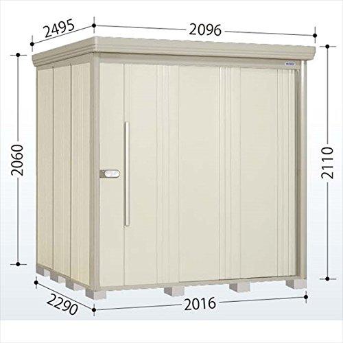 タクボ物置 ND/ストックマン ND-2022 一般型 標準屋根 『屋外用中型大型物置』 ムーンホワイト B00UV4XBAQ