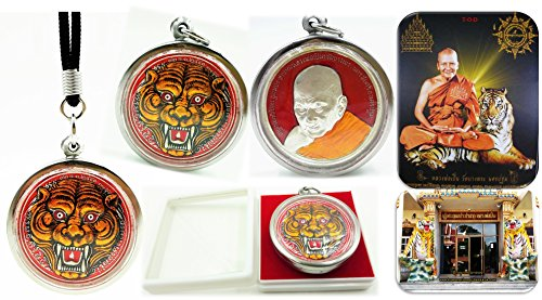 1 Box/set Thai amulet buddha phra Lp' pern wat bangpra talisman charm big size amulets red tiger for life protection with amulet necklace & special (Jade Bookends)