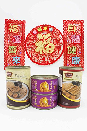 China Good Food New Year Seafood Package Set 1 (花開富貴) Free worldwide AIRMAIL by China Good Food