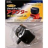 BAL ( 大橋産業 ) ジャッキ用品 ジャッキアップ用アダプター薄型 1350