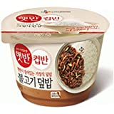 [CJ Cupban] Microwavable Cooked Rice Bowls - 5 Flavors (Bulgogi 250g)