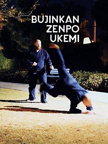 Bujinkan Zenpo Ukemi - How To Face Frame