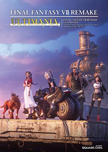 【攻略本】『ファイナルファンタジーVII リメイク アルティマニア』4月28日発売!【究極の書】