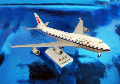 SKYMARKS 1/200 中国国際航空 B747-400