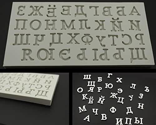 Russian Alphabet Silicon Mold for fondant Cyrillic Alphabet
