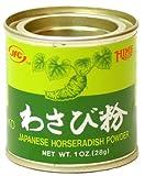 Hime Powdered Wasabi (Japanese Horseradish) - 1 oz. (Pack of 12)