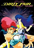 Dirty Pair Features Collection: Project Eden / Affair of Nolandia / Flight 005 Conspiracy  [Import]