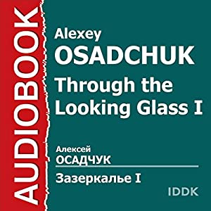 Through the Looking Glass I [Russian Edition] Audiobook
