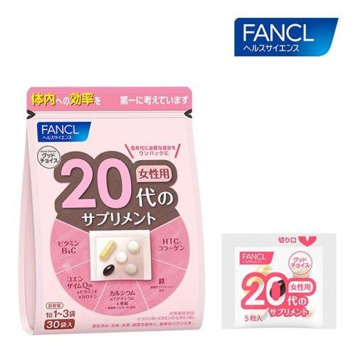FANCL Good Choice 20's Women Health Supplement 30 bags Japan