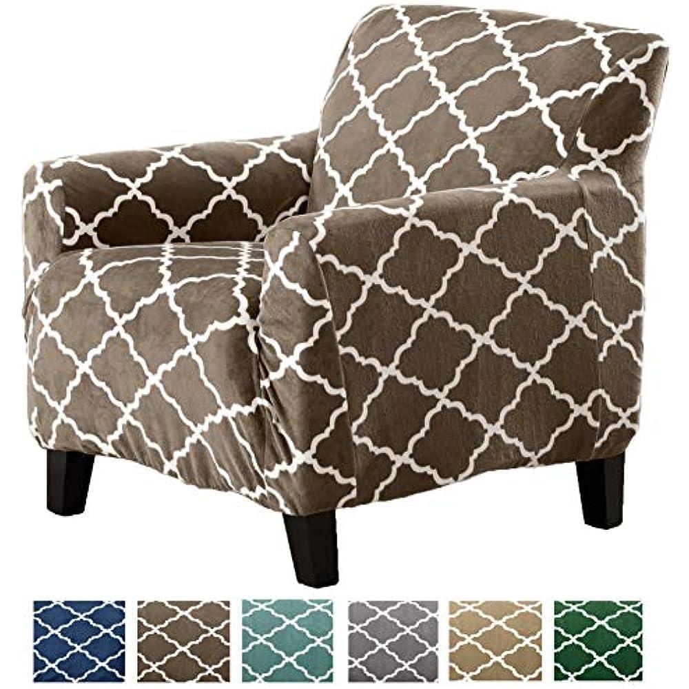 Details about Sofa Slipcovers Modern Velvet Plush Strapless Slipcover. Form  Fit Stretch, Home