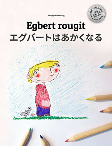 Amazon Com Egbert Rougit エグバートはあかくなる Un Livre D
