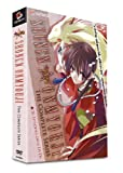 Shonen Onmyouji: The Complete Series Box Set