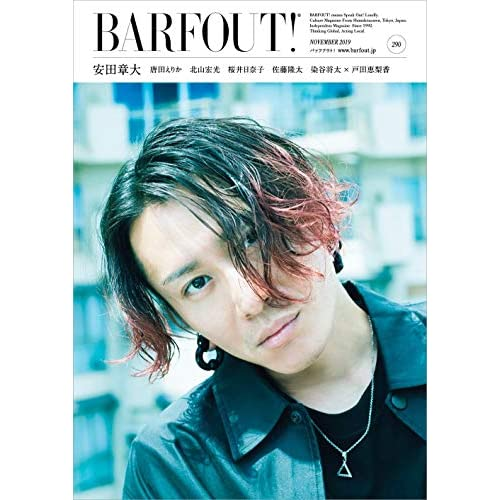 BARFOUT!2019年11月号 表紙画像