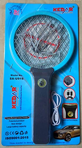 Akshara-Victory-Imported-Flies-Killer-Mosquito-Trap-Racquet (B07NMLP94L) Amazon Price History, Amazon Price Tracker