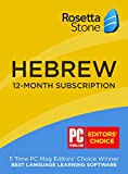Learn Hebrew: Rosetta Stone Hebrew - 12 month subscription