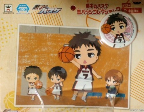 Kuroko's Basketball Can Badge Collection 2 Kikichi Teppei MakotoRin prize can batch Kikichi by Kuroko's Basketball