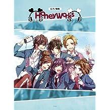 ピアノ曲集 HoneyWorks (楽譜)