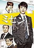 [DVD]ミセン -未生- DVD-BOX1