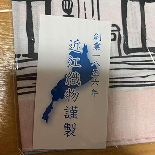 キャトルレーヴ宝塚限定ハンカチ