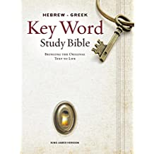 The Hebrew-Greek Key Word Study Bible: KJV Edition, Hardbound
