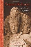 Tripura Rahasya, Sri Ramanananda, 0941532496