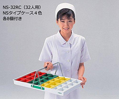 ナビス(アズワン)8-7091-03散薬用トレ32人用緑白赤黄(NSケスタイプ) B07BD2XNT7