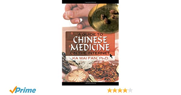 A Guide to Chinese Medicine on the Internet