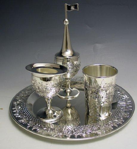(Jerusalem Silver Plated Havdalah Set)
