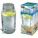 Fine Life Glass Beverage Dispenser
