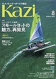 舵(Kazi) 2019年 08 月号 [雑誌]