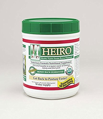 Heiro 30 Servings ()