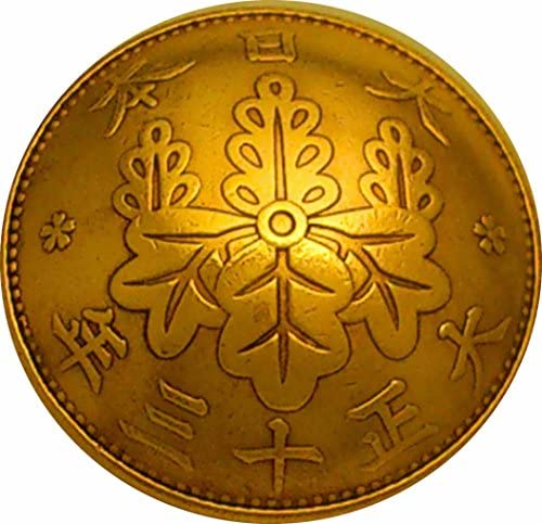 コンチョ 古銭 桐 1銭 青銅貨 MH-6A ネジ式 1個