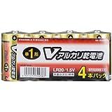 アルカリ単1/S4P/V LR20/S4P/V