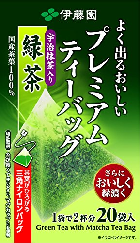 20 Bag Green Premium Tea - 2